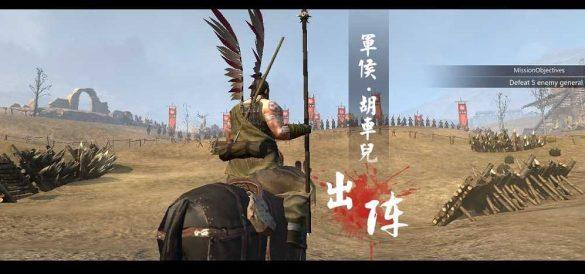 tiger-knight-general