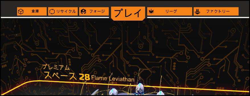 japanese_menu_2-copy