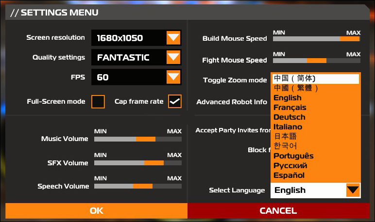 settings_menu_update