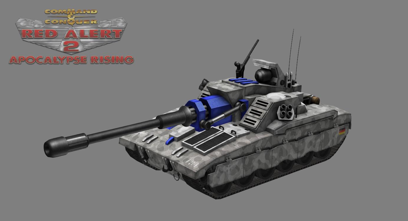 German Tank Destroyer
