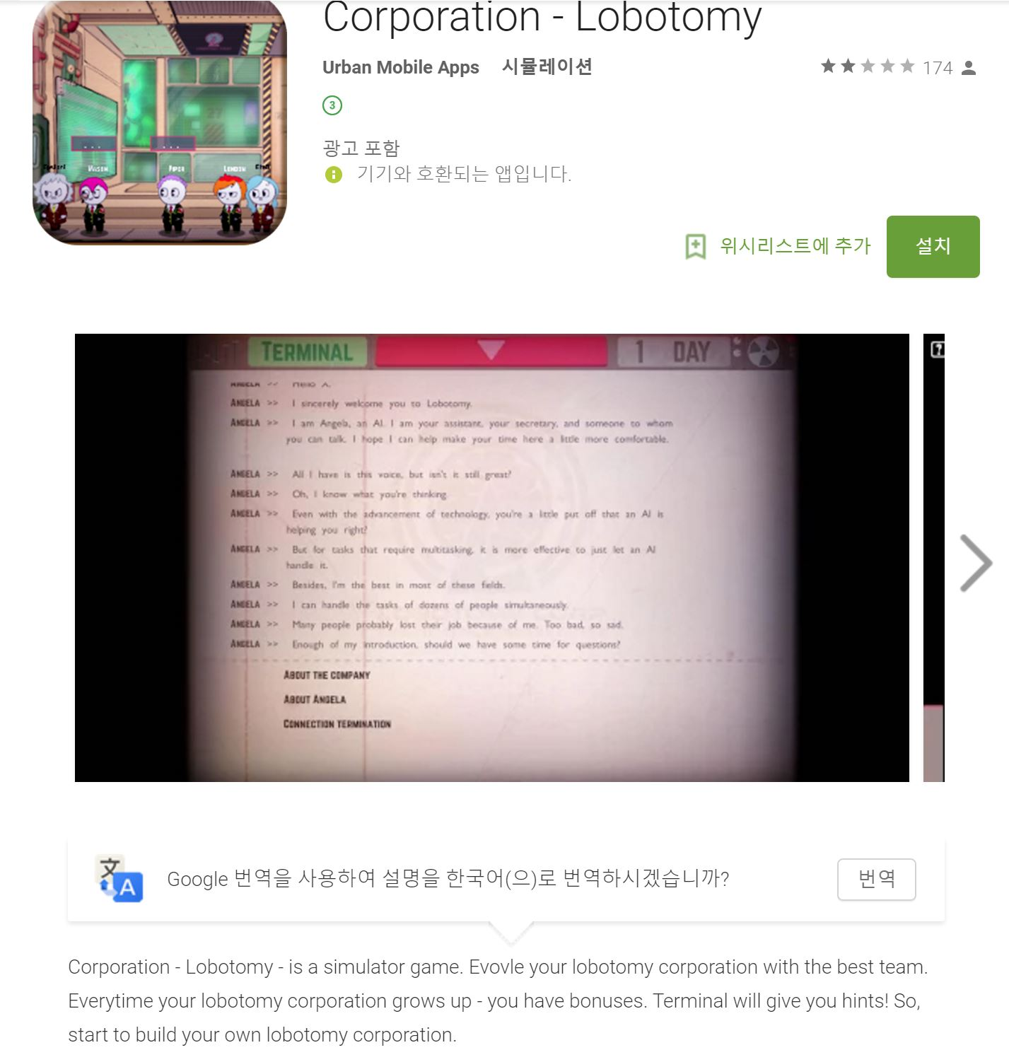 About fake Android Apps news - Mod DB