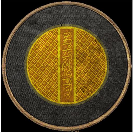 Medieval Kingdoms Total War : Abbasid Caliphate news - Mod DB