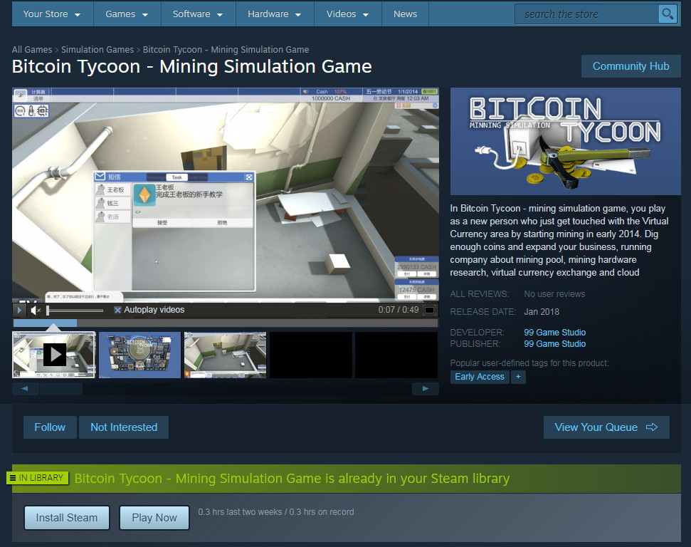 Bitcoin Tycoon Dev Update #1 news - Mod DB