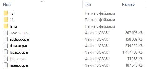 The content of «installer_files» folder
