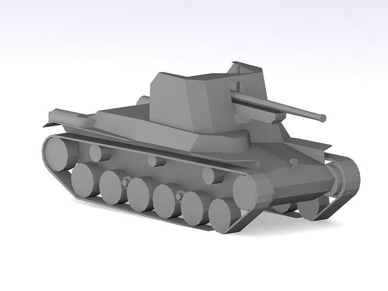 Type 1 Ho Ni