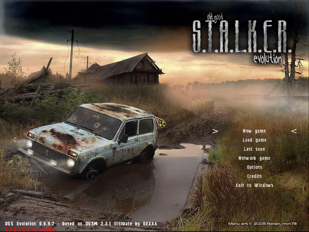stalker shadow of chernobyl patch 1.0006