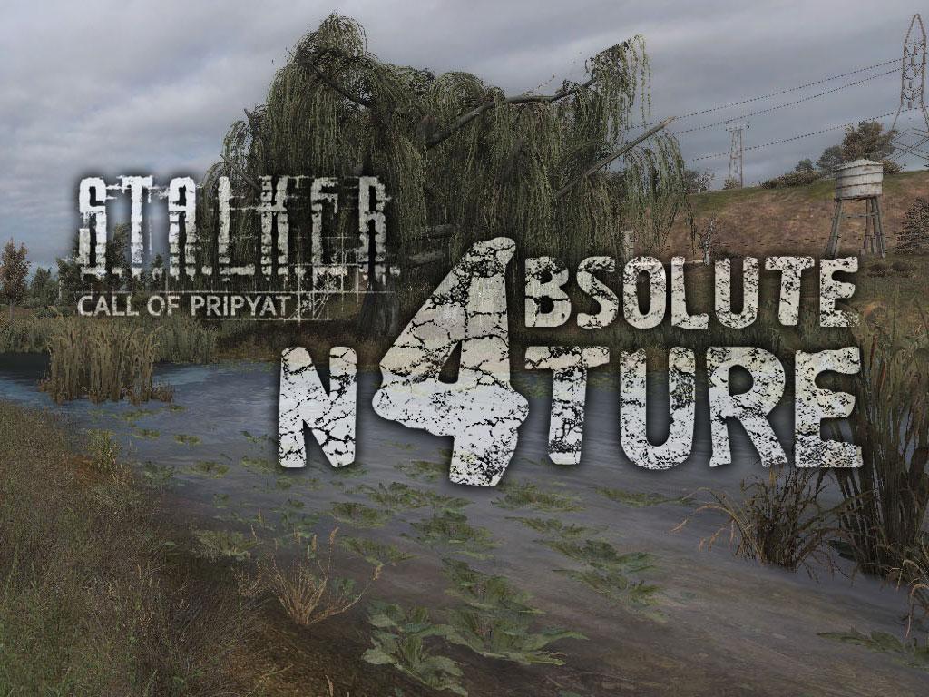 скачать мод на сталкер Absolute Nature 3 - фото 10