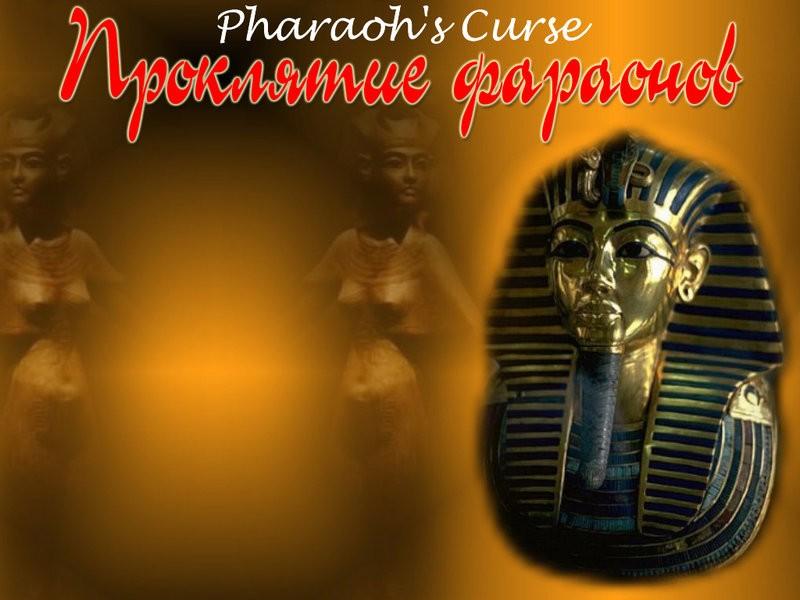 Pharaoh's Curse addon - Return To Castle Wolfenstein - Mod DB