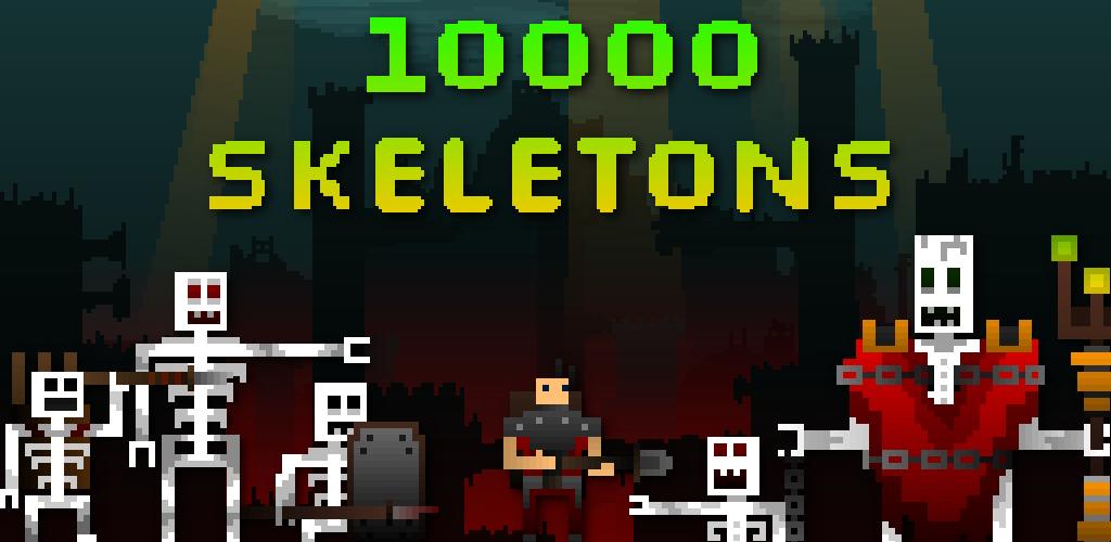 skeletons  file mod db