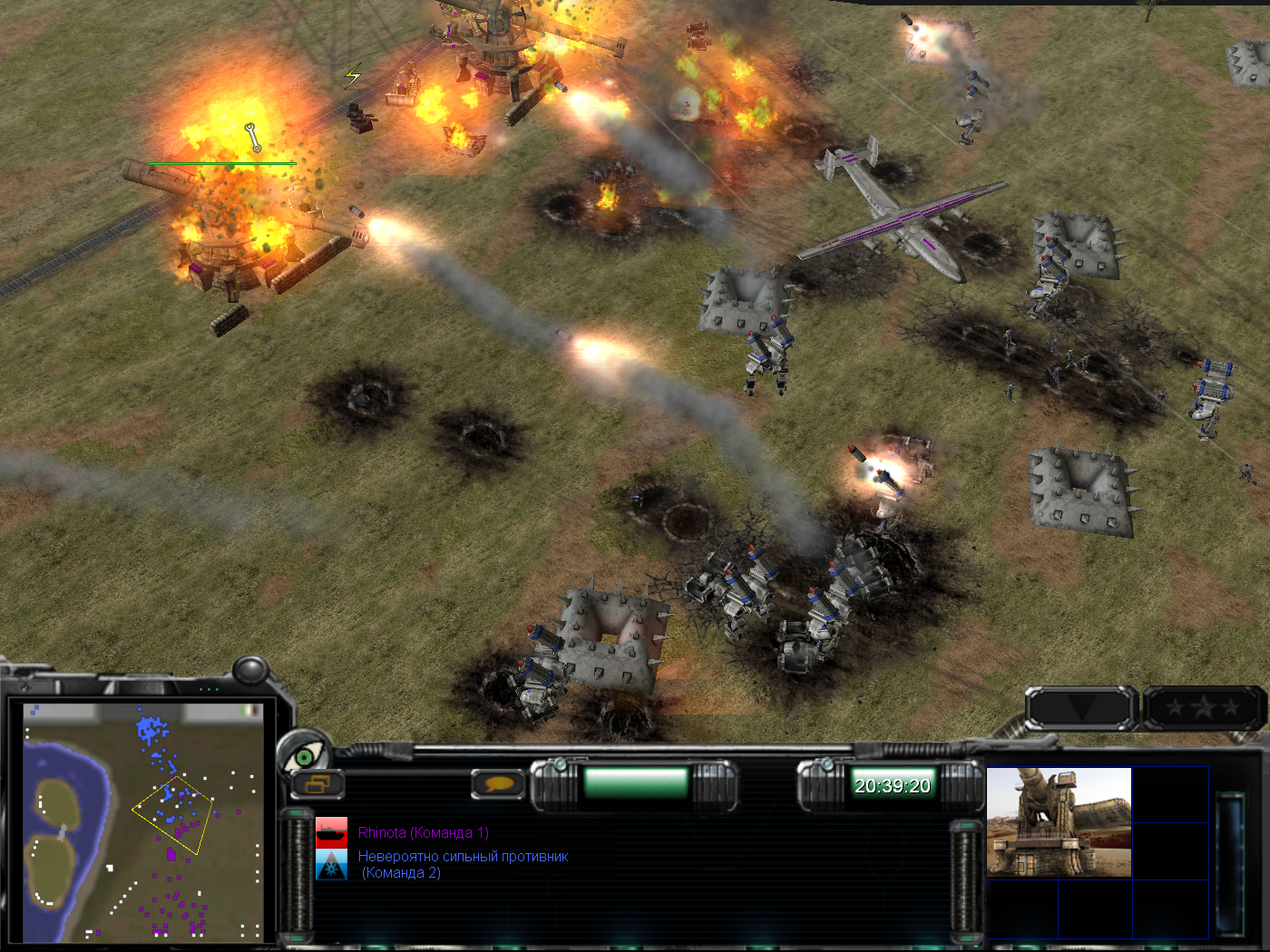 command and conquer generals 2 beta download