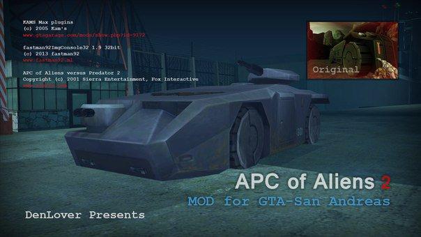APC of Aliens 2 addon - GTASA Custom mods for Grand Theft Auto: San