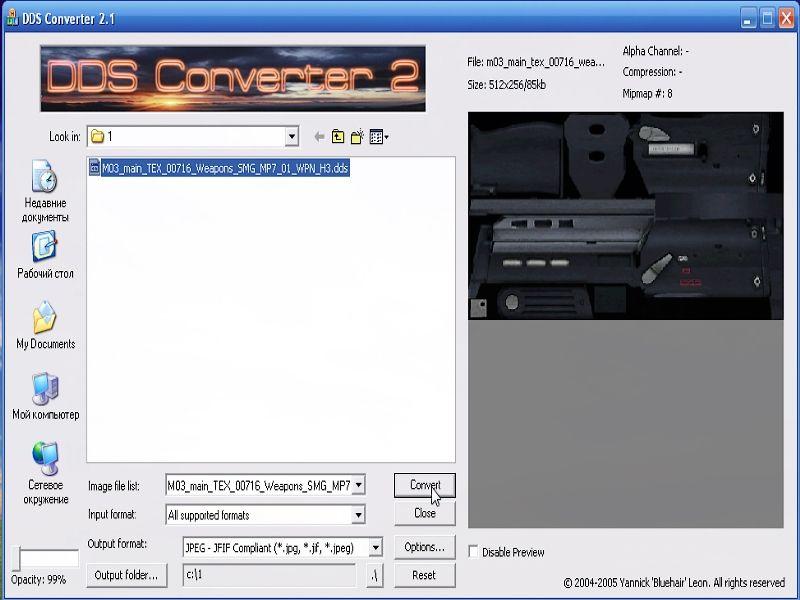 image converter 2.1