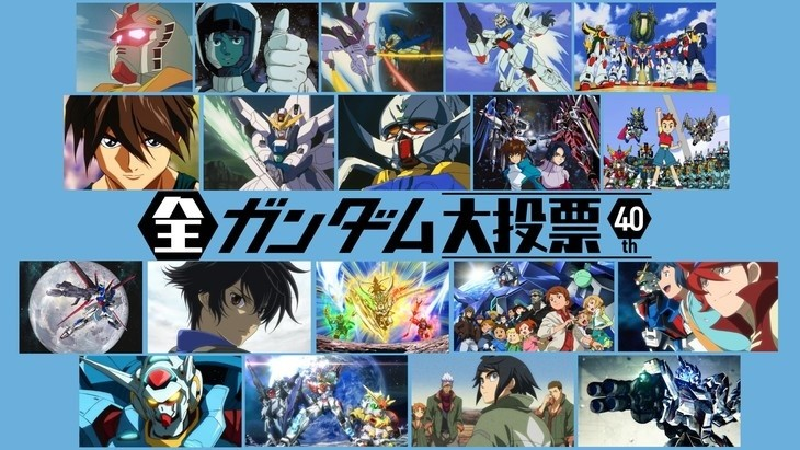 Gundam vs Gundam Infinite Plus 2 0 (Season 2) file - Mod DB