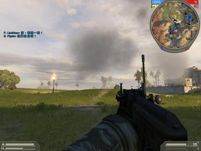 Advanced AI commander plugin addon - Battlefield 2 - Mod DB