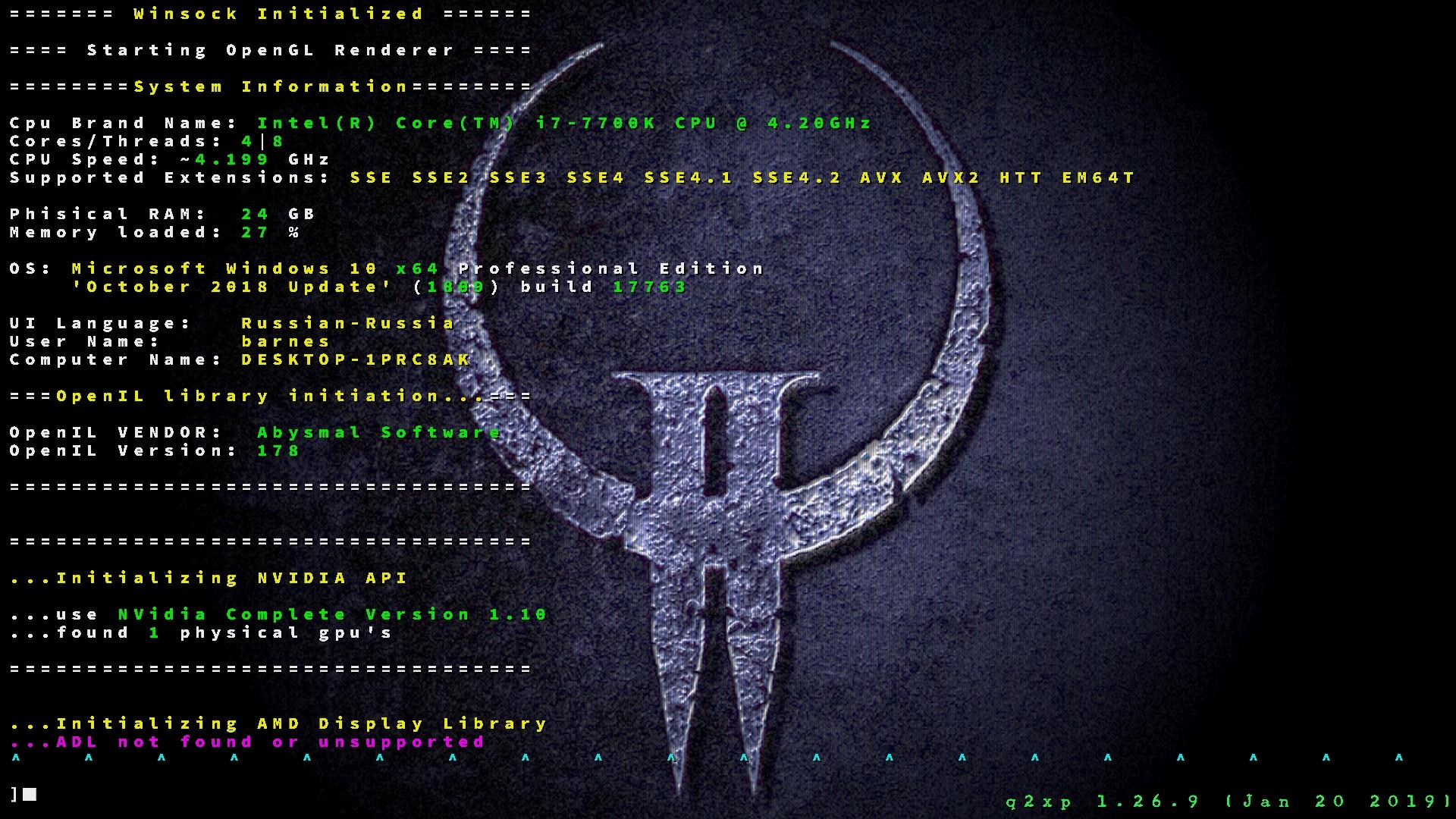 quake2xp 1 26 9 beta2 file - Mod DB