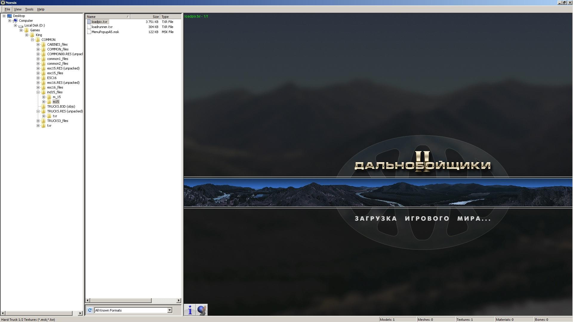Hard Truck 1/2 plugins for Noesis v0 2 file - Mod DB