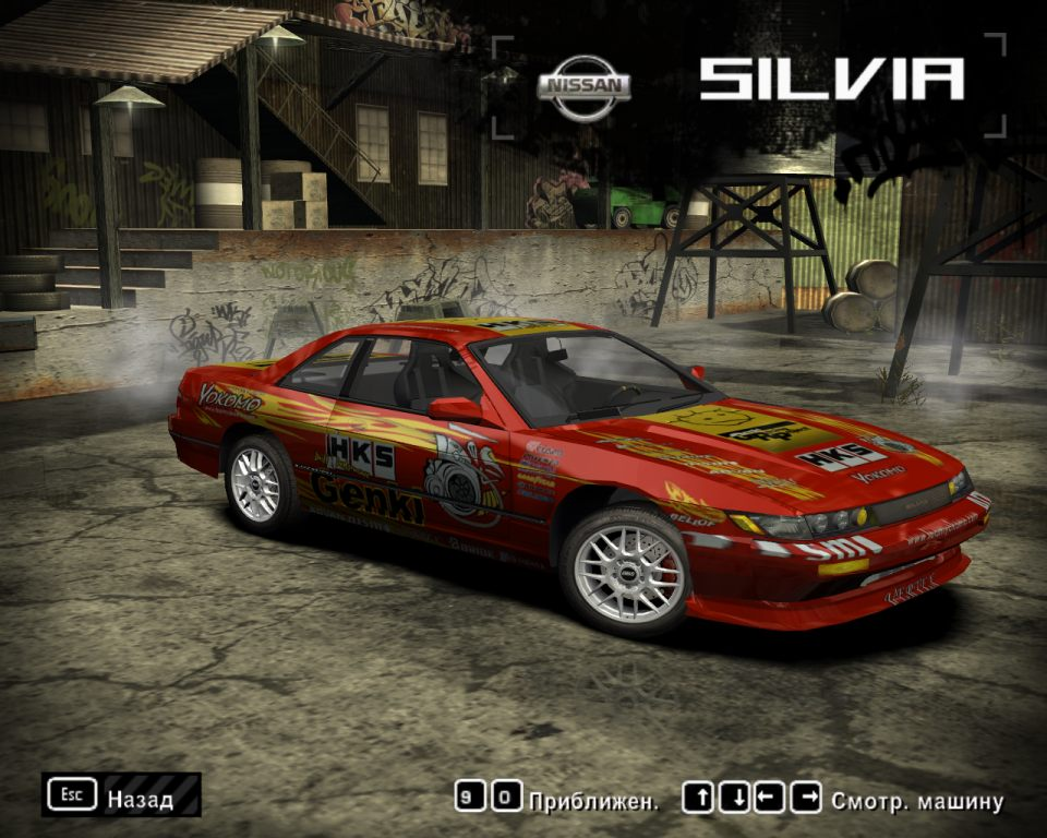 Download New Vinyls For Nfsmw