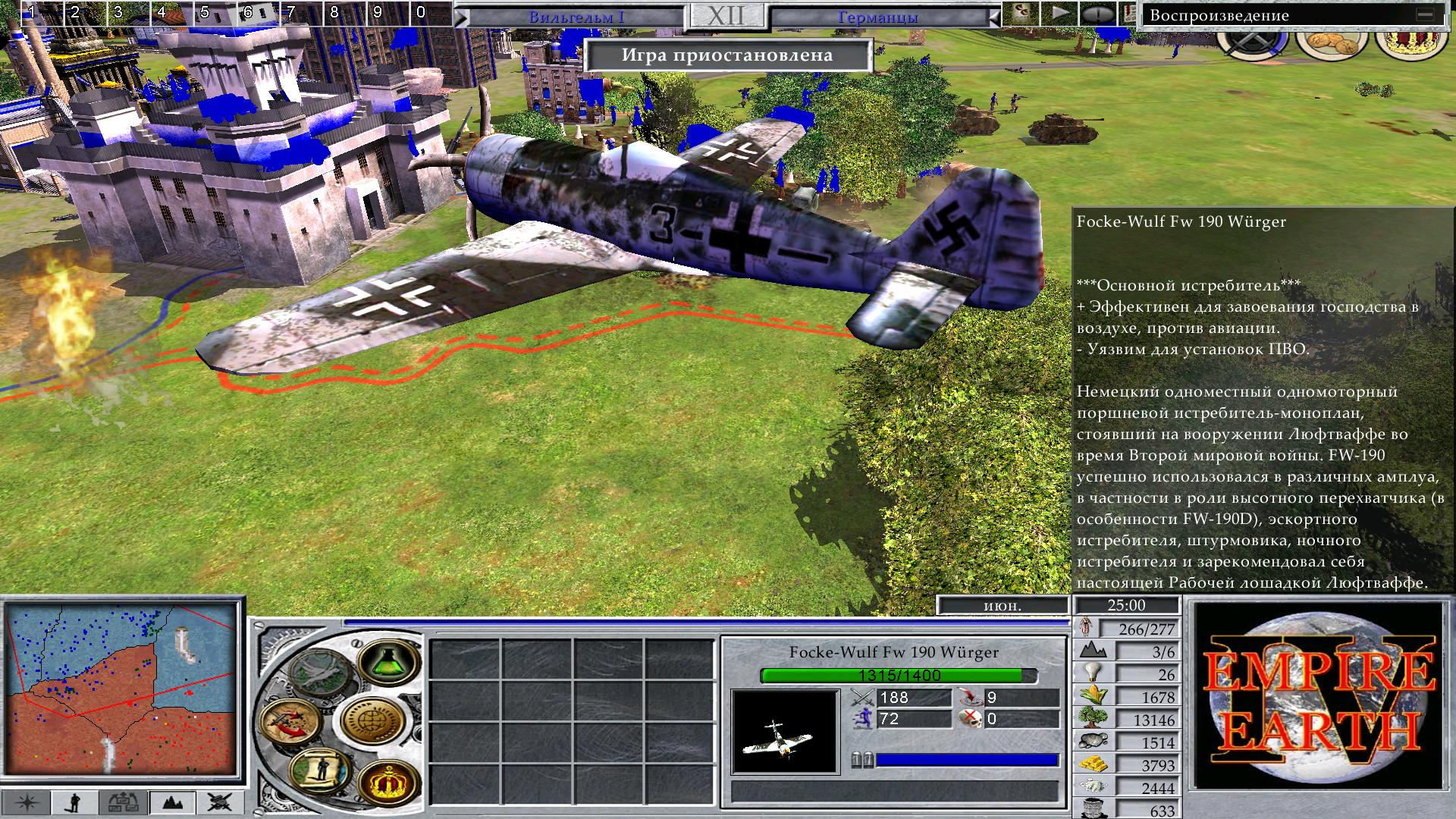 Empire Earth Iv V9 6 0 File Mod Db