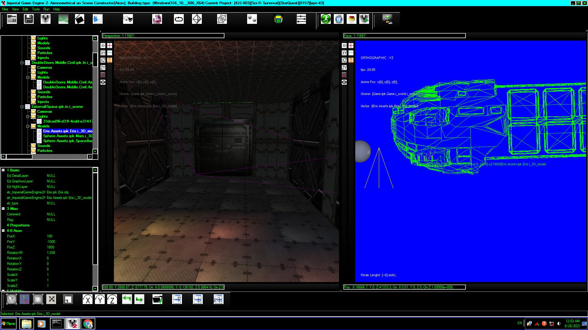 Imperial Game Engine 2 - Портал 2021-08-25_235931