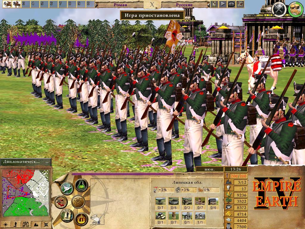 Empire Earth 4 Mod V9 0 English And Russian File Mod Db