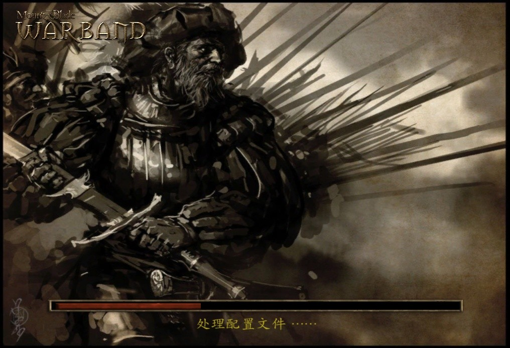 mount and blade warband download free pc