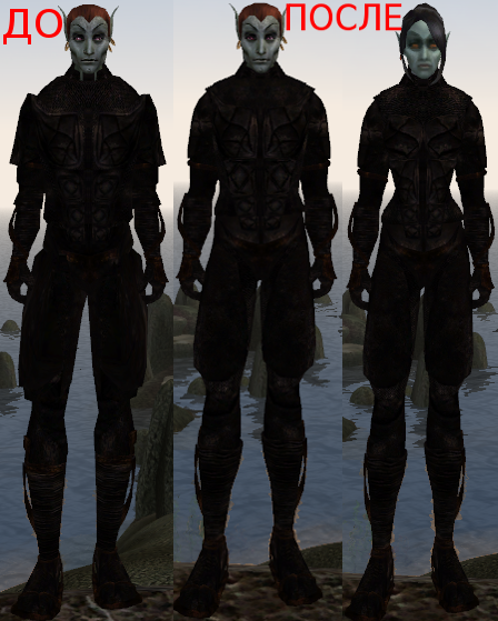 Download Lagu Better Now Post: Better Morrowind Armor 0.5.2 Eng File
