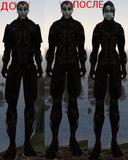Better Bodies 2.0 Morrowind