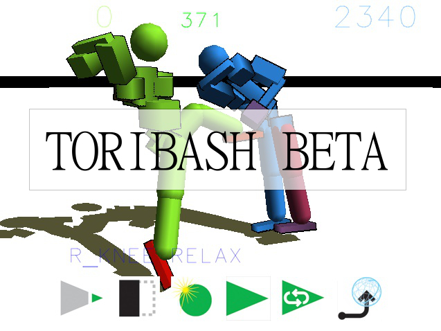 Toribash Beta file - Mod DB