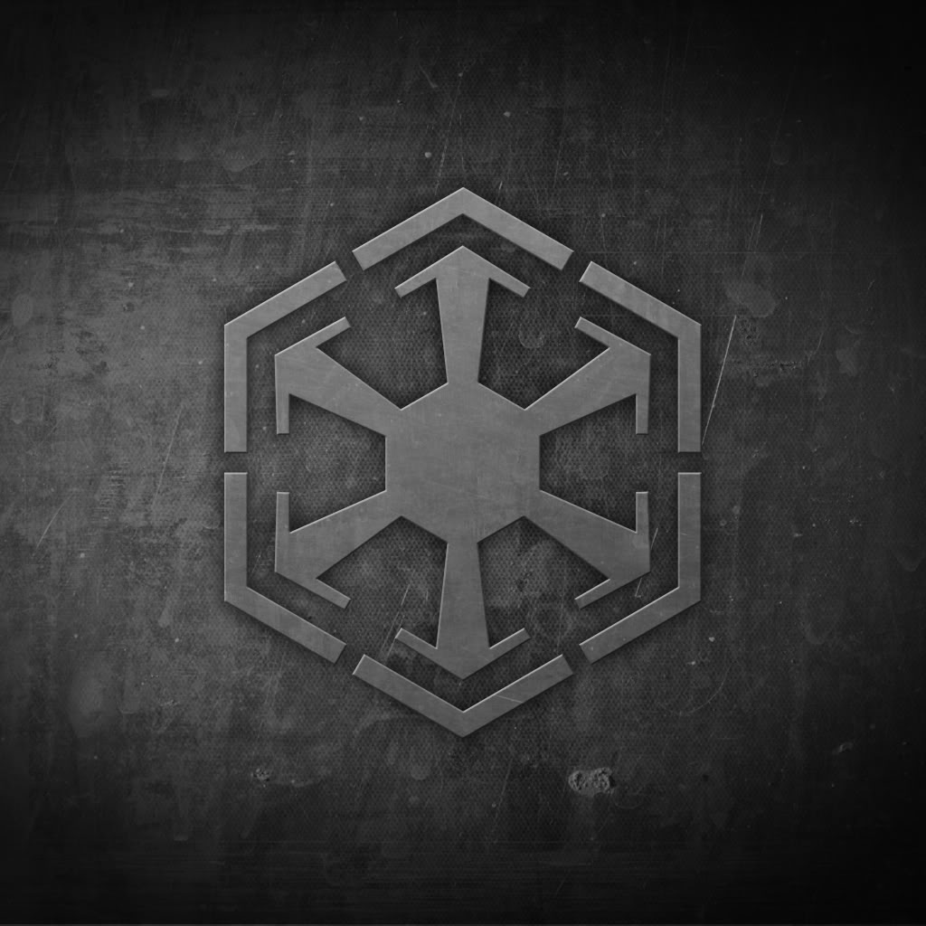 Empire Logo Swtor Empire Logo Swtor Empire logo