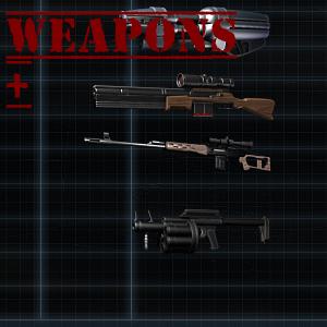 Weapon's+ 0.4 Alpha