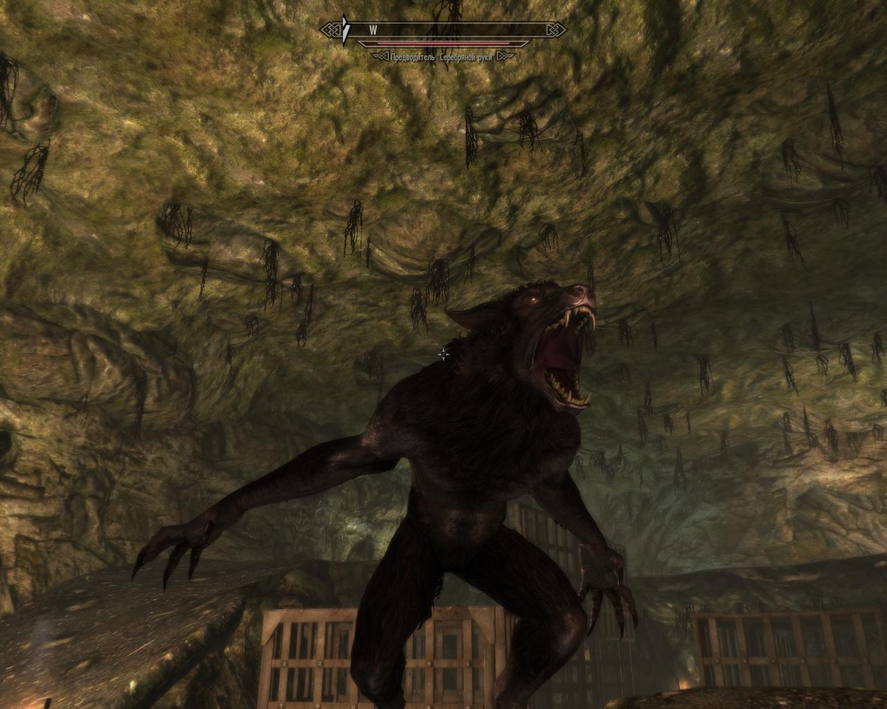 Werewolf Image Elder Scrolls V Skyrim Mod Db