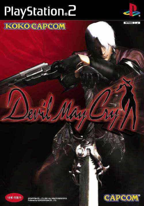 Pc Devil May Cry 1