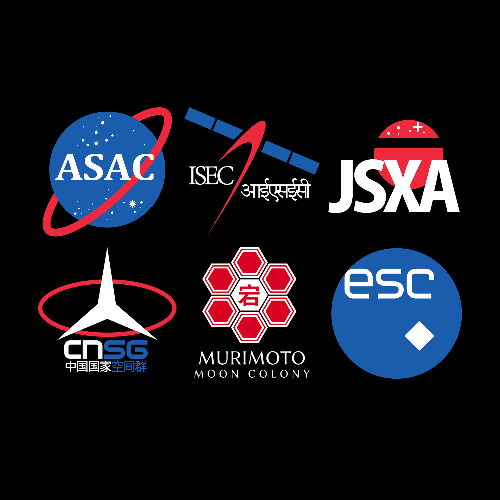 space agency logo image - sea of tranquility