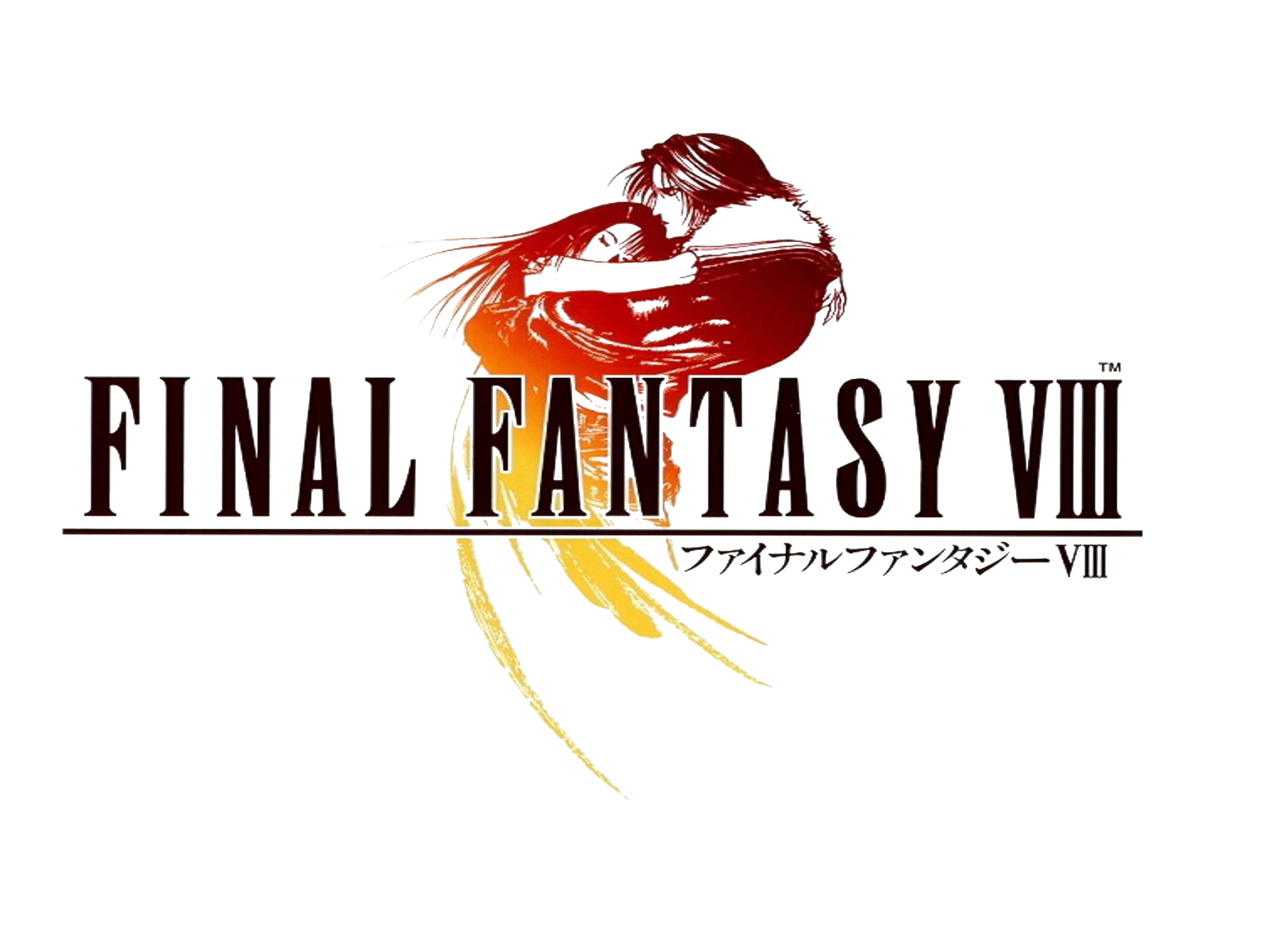 Final fantasy viii windows ps3 ps1 vita psp game mod db for Final fantasy 8 architecture