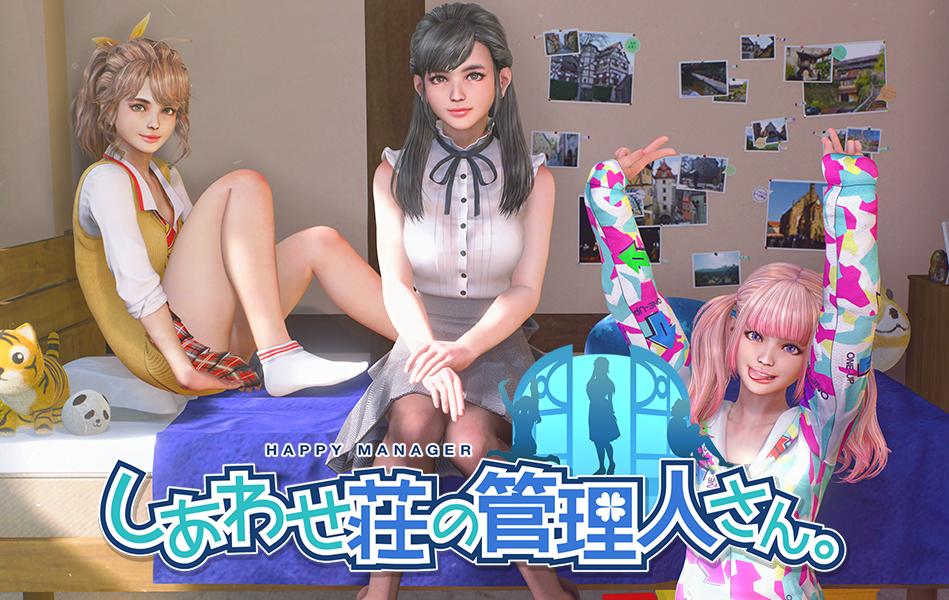 E3: Tekken Projects Summer Lesson VR Experience - VRScout