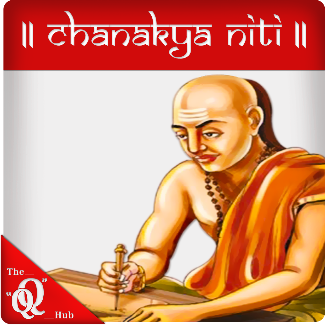 summary of chanakya niti Chanakya neeti is full of erudite thoughts of a great scholar, diplomat, strategist  and teacher that serve as dos and donts of the everyday life.