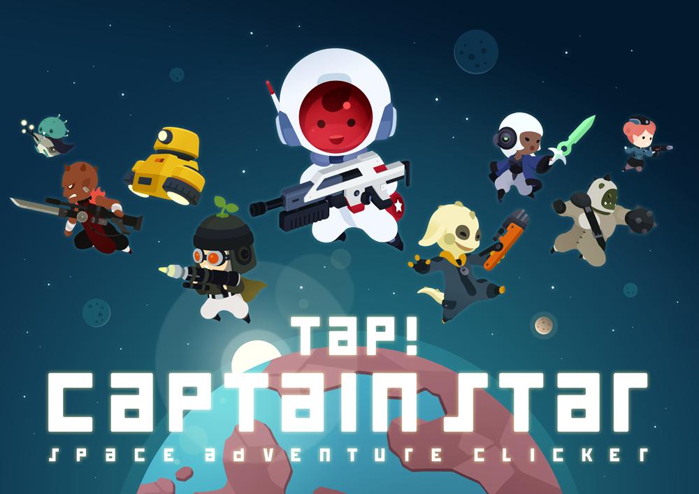 Resultado de imagem para Tap! Captain Star