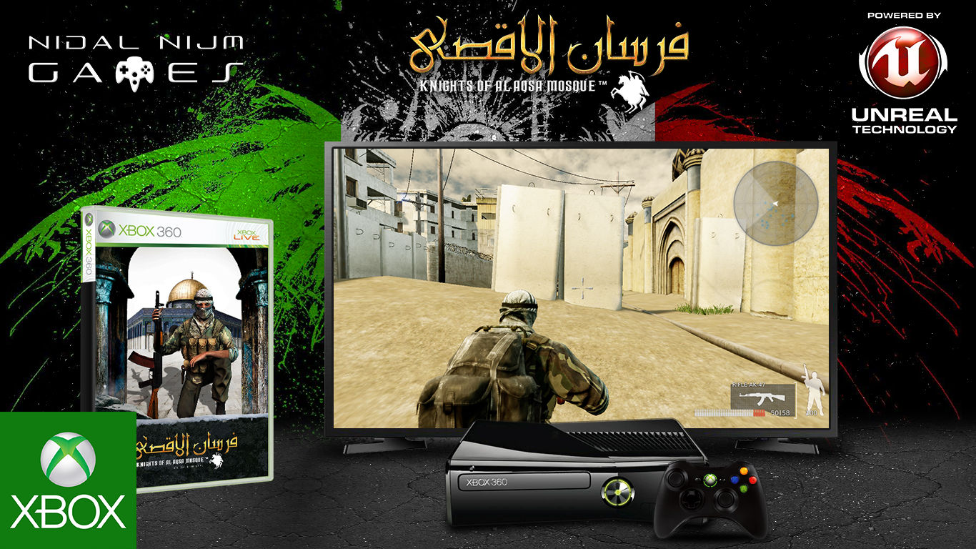 8-_Fursan_al-Aqsa_Xbox360_Gameplay_Tease