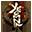 Yeomna: The Adventures of Demon Hunter