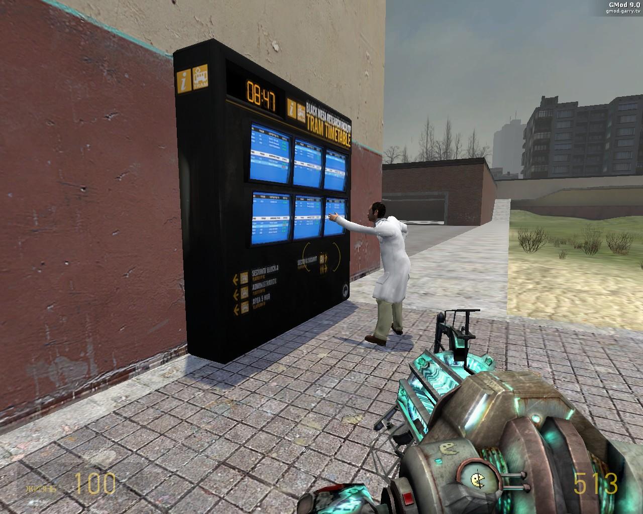 Black Mesa Source Alpha Models And Props!:) image - Garrys Mod Fan