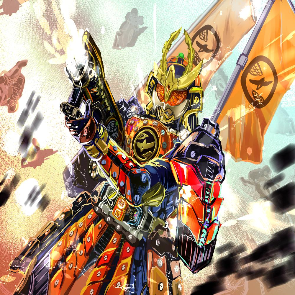 Kamen Rider Gaim: Kachidoki Arms image - Anime Fans of ...