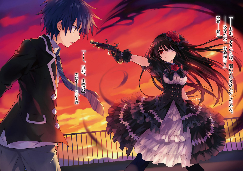 Anime-Fan-Dating-Website