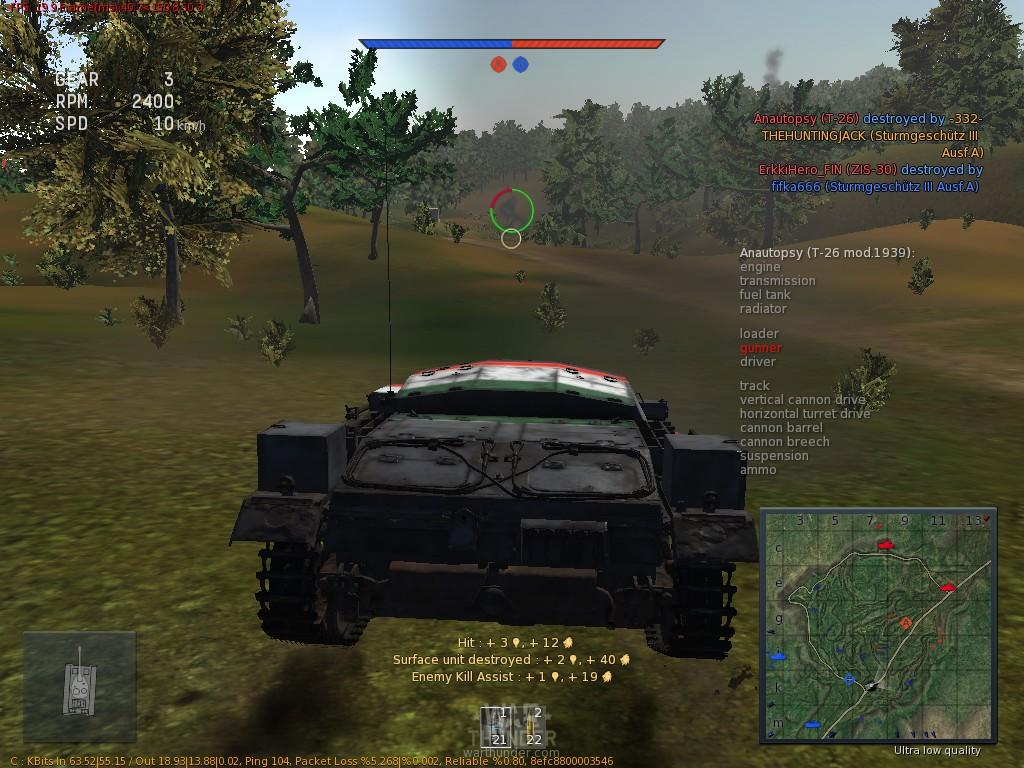 Скачать War Thunder Моды - фото 7