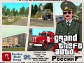 United Russian Mod - Criminal Russia IV