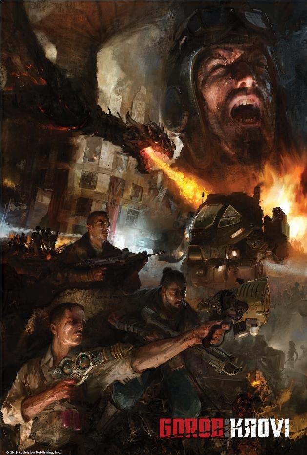Gorod Krovi (City of Blood) image - Call of Duty : Zombies - Custom ...