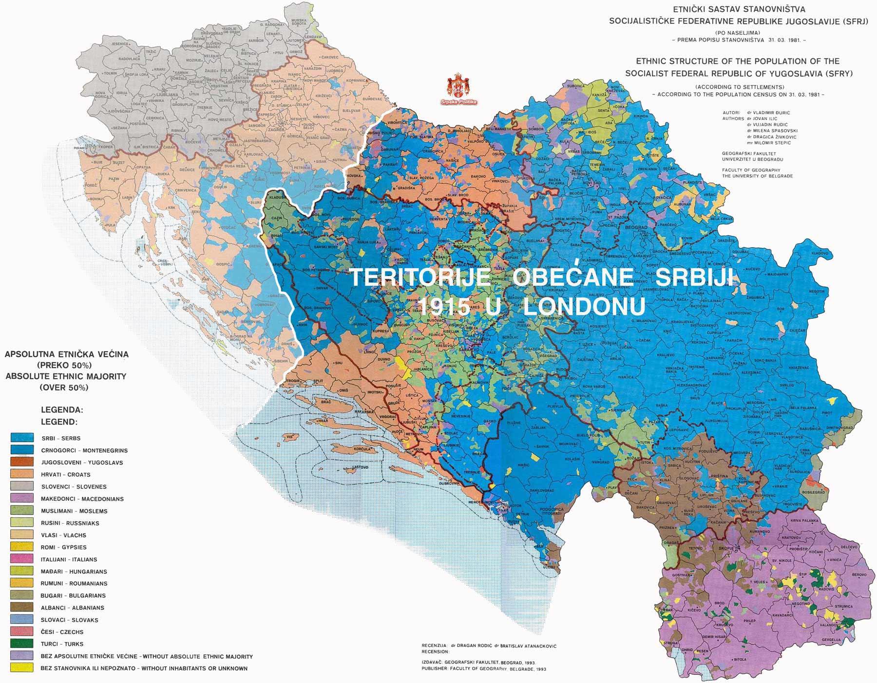 karta velike srbije Mapa