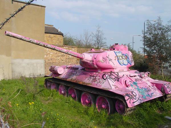 Как выглядит танк на
