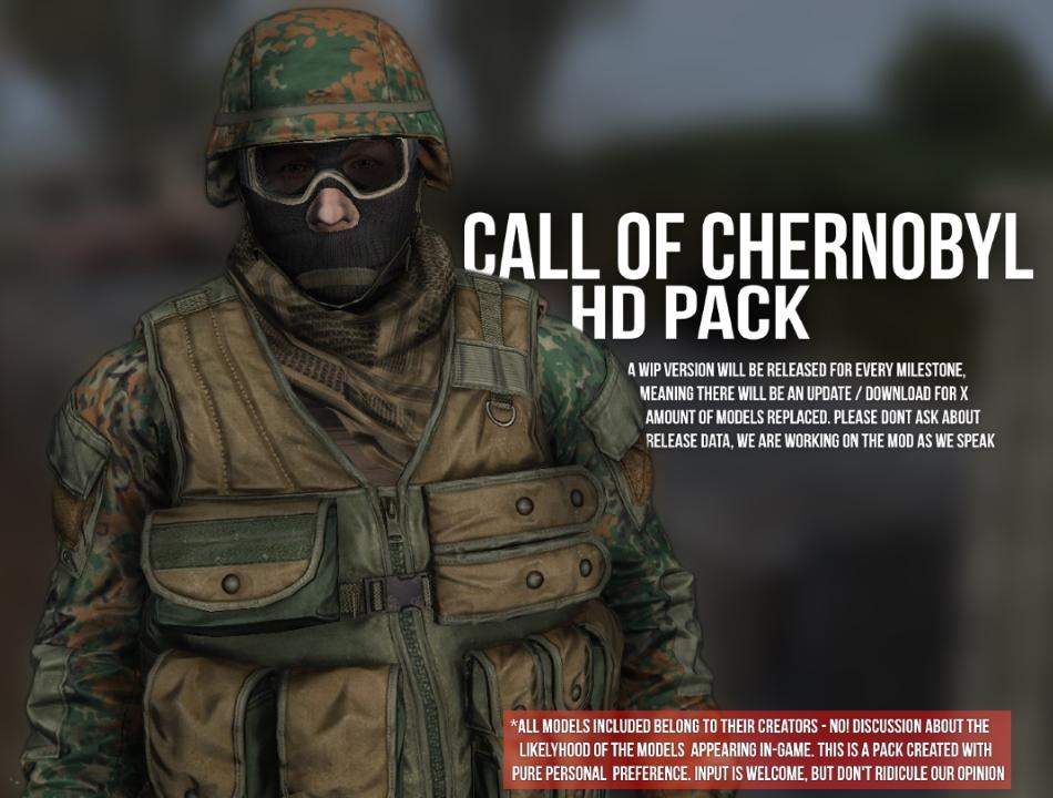 hd pack