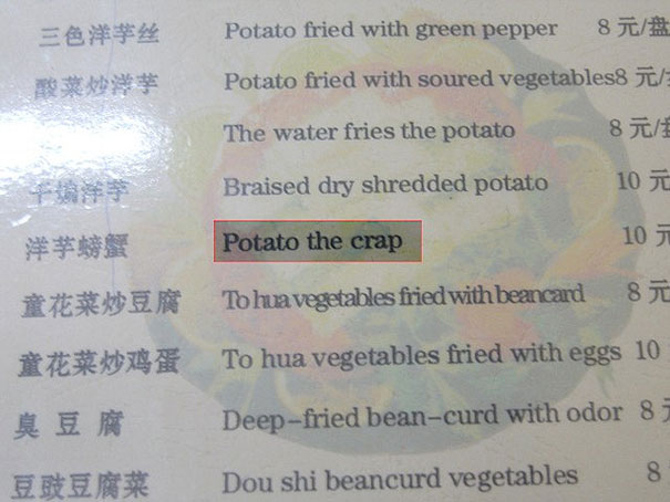 Humor Chinese Db Mistranslations Mod - Parody Satire Funny Image