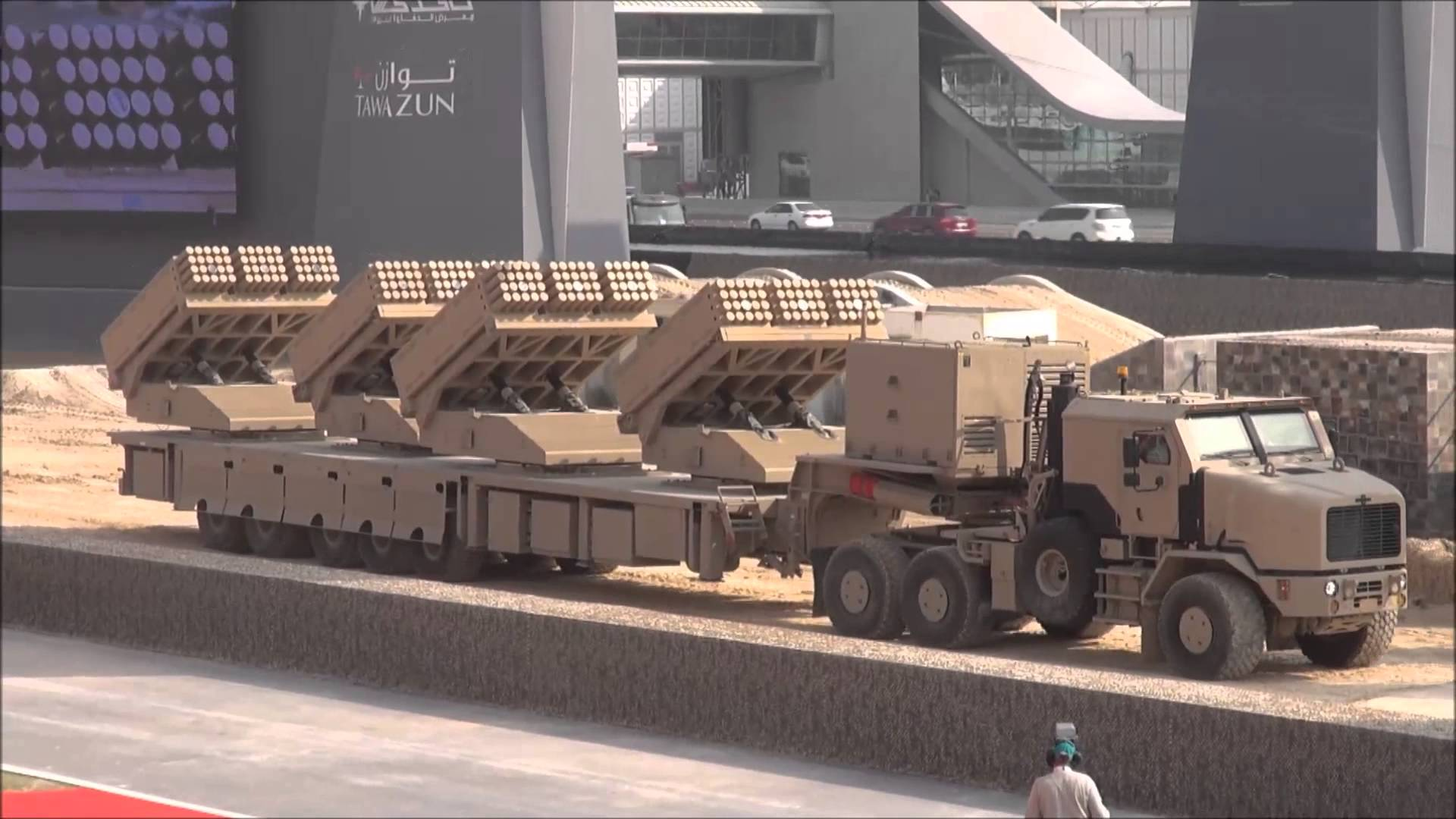 Jobaria Defense Systems multiple Cradle Launcher image